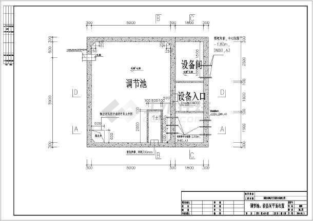 处理图纸构筑物水沟生化综合图纸污水cad工程a4打印如何图片