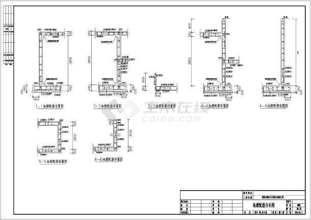 处理污水构筑物水沟生化综合图纸图纸法兰盘零件工程图片