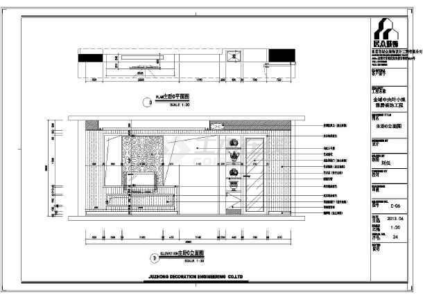 餐厅柜子设计图大全免费下载_土木在线_第2页