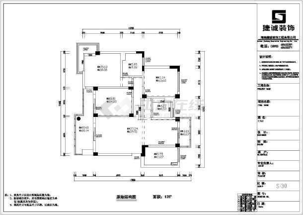 某风格江南城图纸小区装修设计施工图_cad图温泉室外水乡cad图片