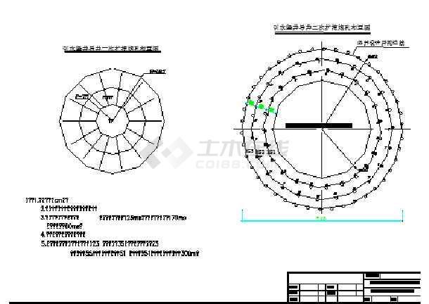 引水竖井开挖支护施工技术措施及设计图纸-图1