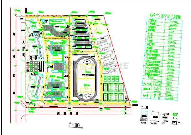 校园广场设计图