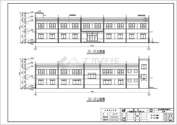 四川某二层办公楼建筑结构设计图纸_cad图纸池施工图纸污水处理图片