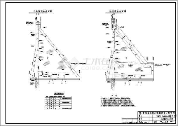 玉树州查日扣水电站工程可研阶段重力坝结构图