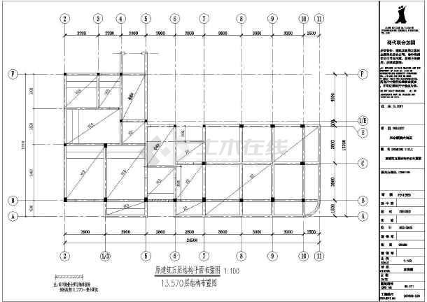 张家港市5层框架结构酒店改造设计全套结构施工图