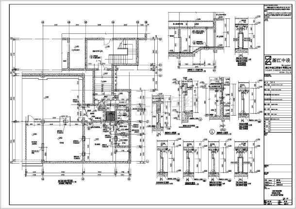 建筑专业施工图设计