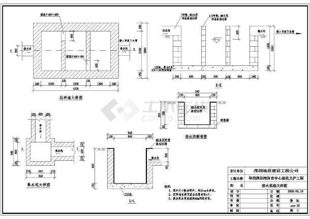 深圳/华润深圳湾体育中心基坑支护施工图/图1