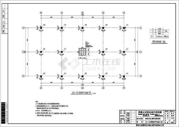 某18层剪力墙住宅楼结构设计施工图_cad图纸cad2006安装许可协议图片