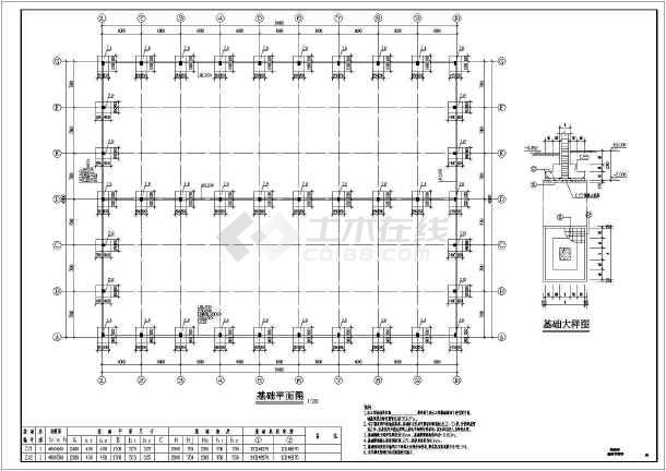 某54x42米经典钢结构厂房结构设计施工图