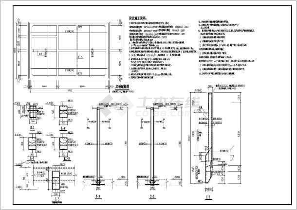 某项目方形沉井全套建筑结构施工图
