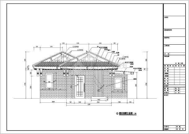 墅建筑施工图设计