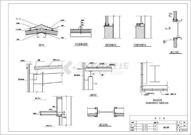 工業廠房車間建筑施工圖 10噸18米兩連跨鋼結構廠房建筑方案設計圖