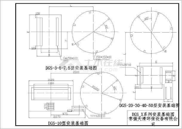 壓縮機內部結構圖