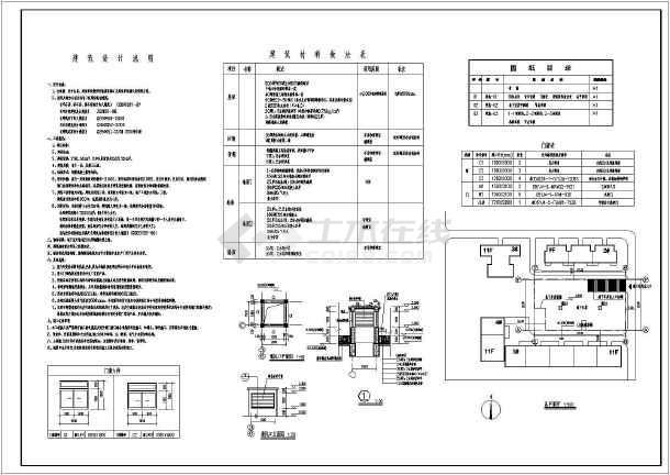 某车库小区地下单层建筑设计施工图分幅地籍图绘制图片