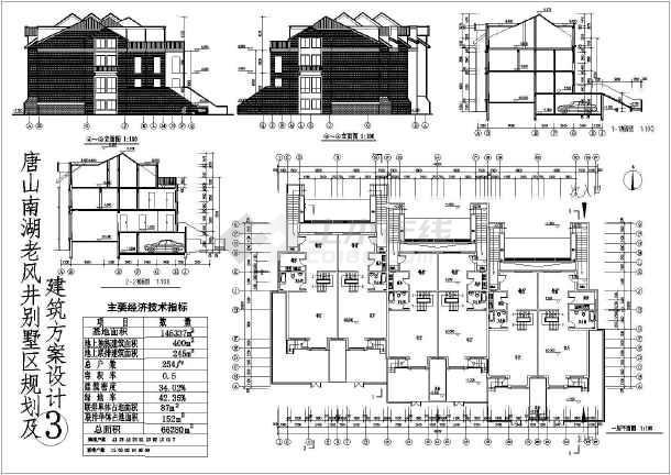图纸包括各层平面图,立面图,剖面图等.
