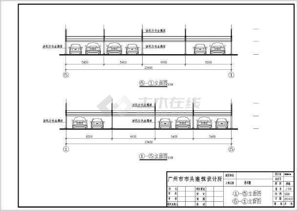 标准汽车停车位悬索钢雨棚建筑,结构施工图图片3