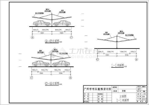 标准汽车停车位悬索钢雨棚建筑,结构施工图