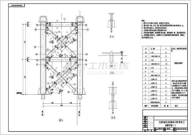 某工厂火炬设施系统钢结构管架加层设计施工图纸