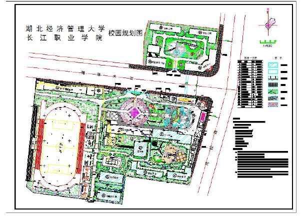 某大学长江职业学院校园规划方案(含设计说明)图片1图片