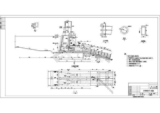 本图纸共16张,为某电站压力钢管圈套施工图,图纸包含:压力前池平面