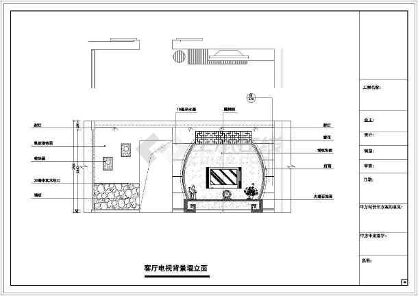 某地两室一厅一厨一卫户型装饰设计施工图_cad图纸