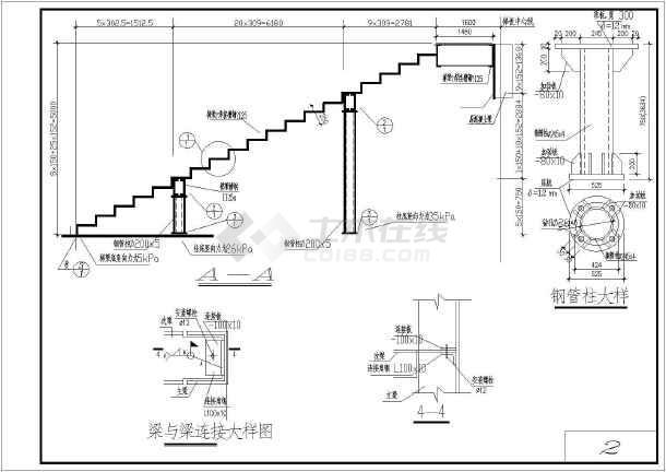 某钢结构螺旋楼梯施工图和节点详图
