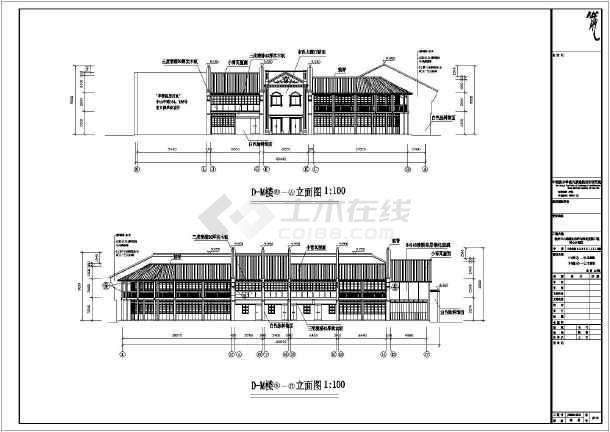 某地两层砖木结构古建筑改造建筑施工图