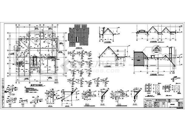 某地两层类型聚落民宿别墅v类型施工图别墅框架全套结构型图片