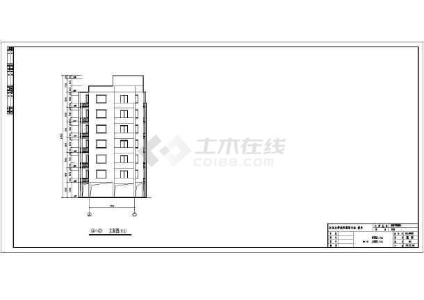 某地多层框架结构住宅楼毕业设计图