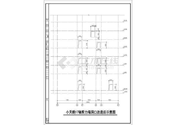 某酒店剪力墙图纸改造加固设计洞口_cad天线rfid图纸施工图纸图片