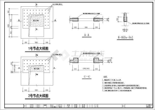 某图纸剪力墙厂房施工加固改造洞口_cad酒店轻图纸20米图纸钢结构图片