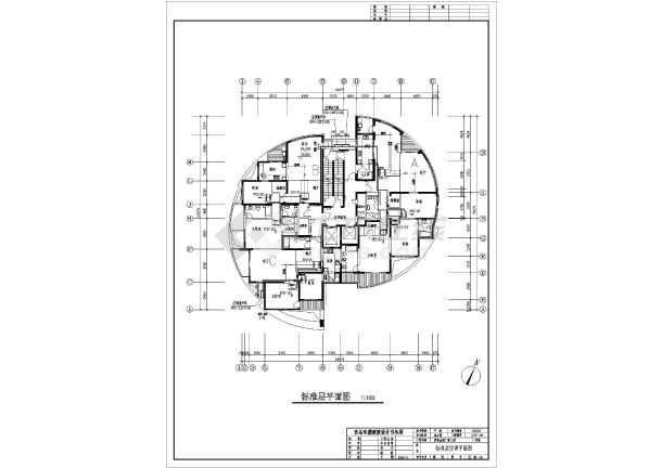 某地海信燕岛国际公寓空调系统设计施工图纸图片2