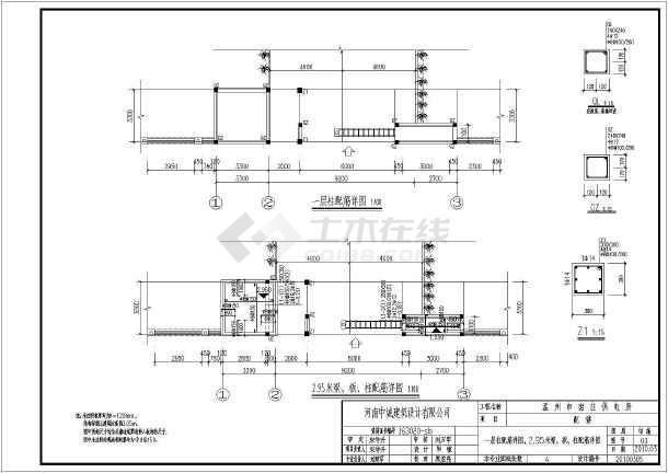 某地一层框架结构大门围墙建筑结构设计施工图纸