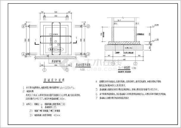 某地多层建筑电梯钢结构井道施工图