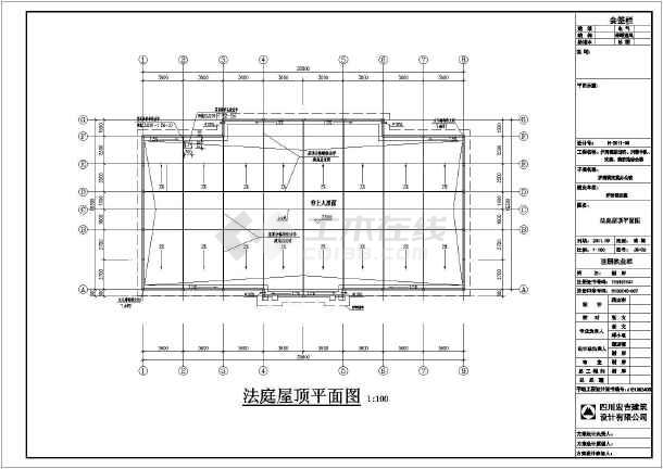 某地二层框架结构法庭办公楼建筑施工图