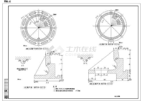 大样图(电缆沟,人孔井,电力沟,路灯杆)_cad图纸