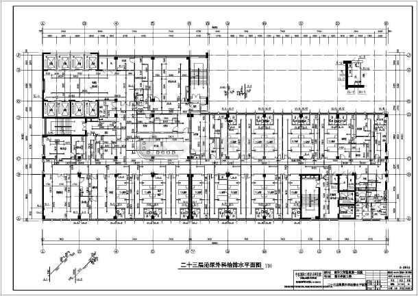 南华附一第五大楼二十六层框架结构住院部给排水工程施工图图片