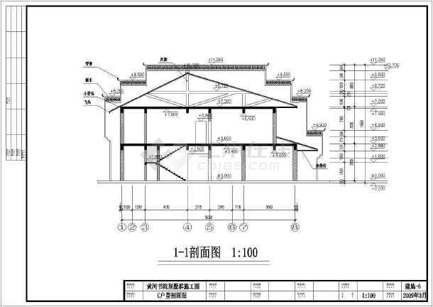 某地别墅砖混徽派方案结构建筑二层图好3d别墅哪家打印图片