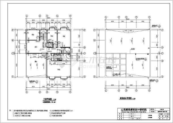 某小区三层框架结构别墅建筑设计方案图纸