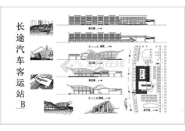 某城市2层客运汽车站建筑设计方案