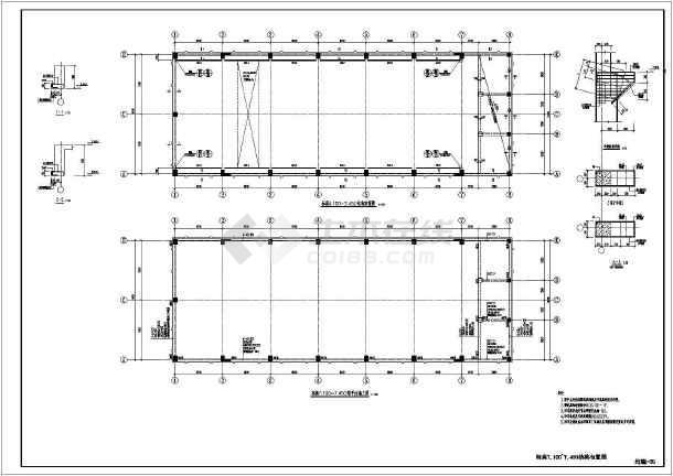某地输水应急中心混凝土厂房结构施工图