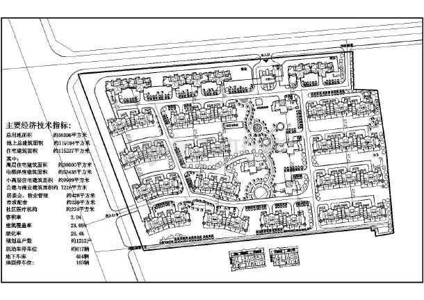 高层住宅小区平面图