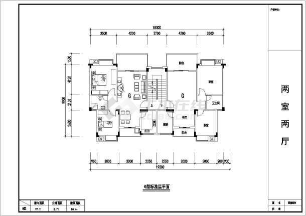 某地30种70-90平方米小户型平面方案设计图纸