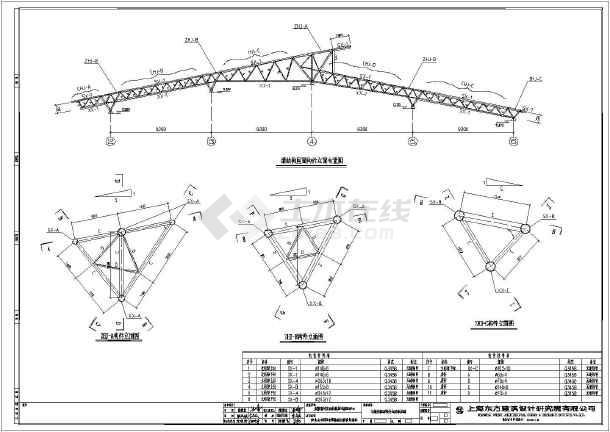 安徽某屋顶管桁架结构体育馆结构施工图