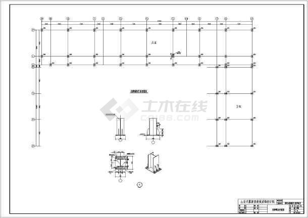 某l型钢结构4层办公楼结构设计施工图