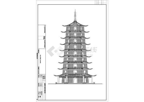 某九层佛教宝塔建筑设计施工图(含效果图)