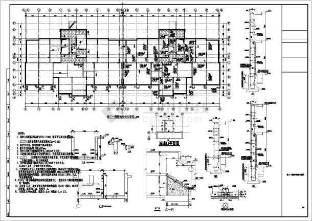某25高层剪力墙带地下室住宅结构施工图上怎样下载图纸微的信图片