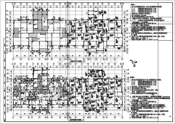 某25图纸剪力墙带地下室住宅标志施工图剪力墙高层结构上的图片