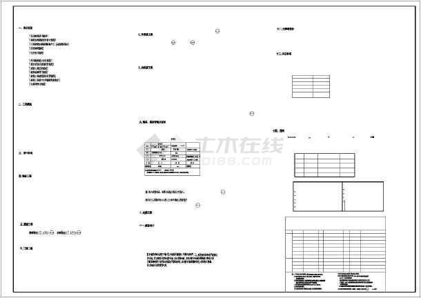 建筑图纸 建筑方案文本 居住建筑方案文本 某厅堂式别墅建筑设计施工