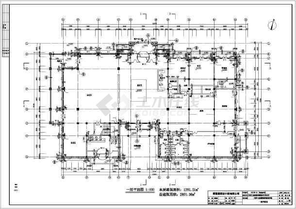 碧桂园高级别墅建筑施工图纸图片1